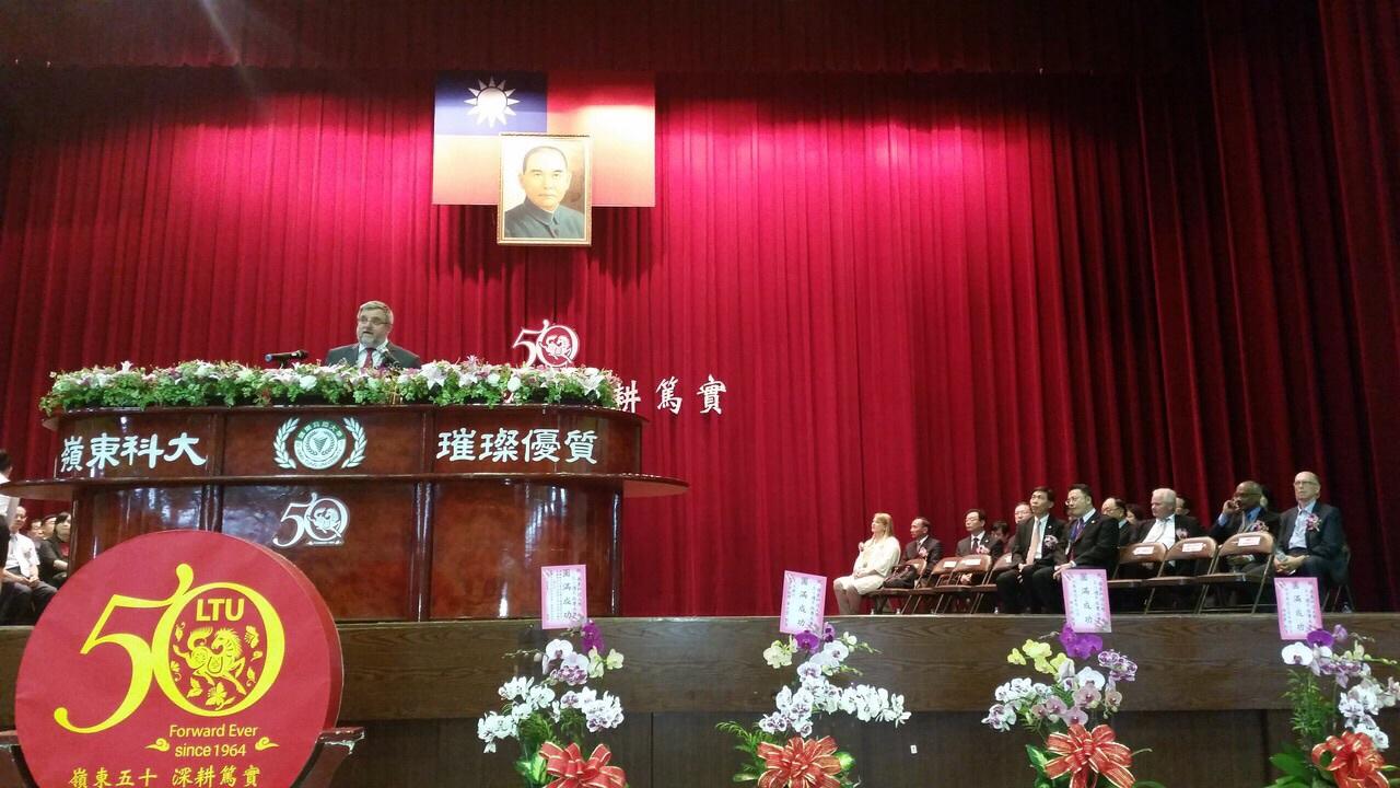 Rectorul ULBS, Ioan Bondrea, a rostit un discurs la aniversarea partenerilor din Taiwan