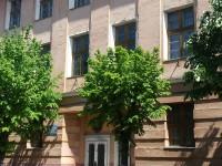 Burse în Franţapentru elevii sibieni