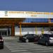 Aeroportul din Cluj va avea centru de informare turistică. Ce zone vor fi promovate
