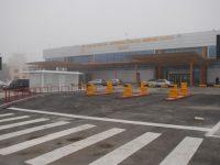 Şapte curse aeriene au întârzieri din cauza ceţii din Cluj; o cursă a fost redirecţionată spre Sibiu