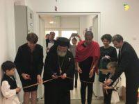 Grădiniță cu 150 de locuri, inaugurată în Ștrand