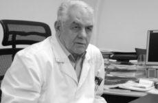 O mare pierdere pentru medicina românească