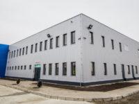 Polycontact Hermannstadt va fi gazda evenimentului Sibiu Quality Days 2018