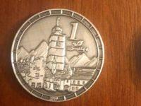 Oficial: moneda Sibcoin este, de fapt, un suvenir