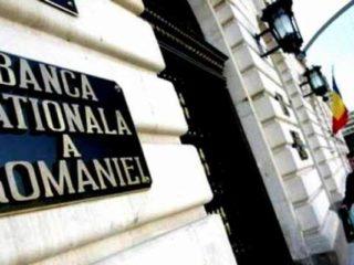 Efectele taxei pe lăcomie. BNR: Din 2020 toate băncile vor fi pe pierdere. Dobânzi mai mari la credite