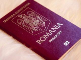Noile pașapoarte românești, cele mai GREU DE FALSIFICAT documente de călătorie