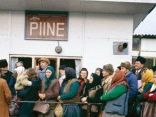 România se întoarce la aprozarele şi alimentarele de stat